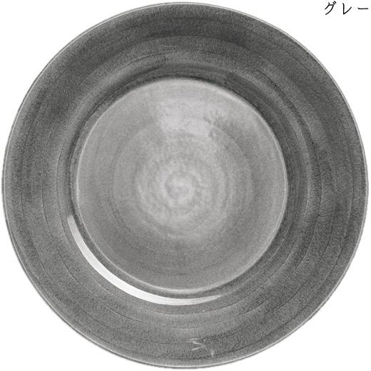 ラウンドプレート(大皿) 41cmグレー