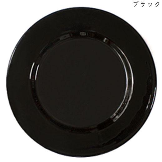 ラウンドプレート 25cmブラック