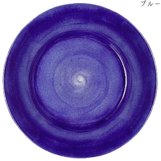 ラウンドプレート(大皿) 31cmブルー