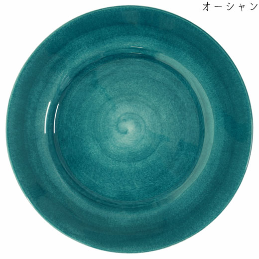 ラウンドプレート(大皿) 31cmオーシャン