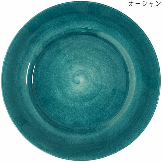 ラウンドプレート(大皿) 41cmオーシャン