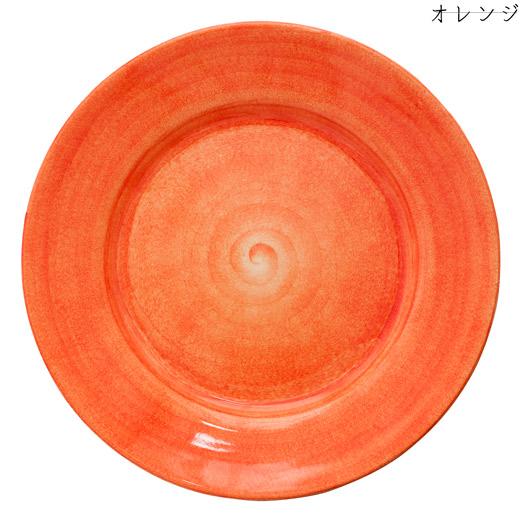 ラウンドプレート 25cmオレンジ