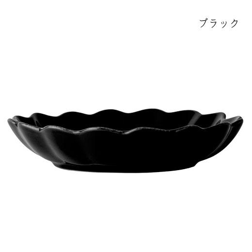 オイスターボウル(丸深皿) 24cmブラック