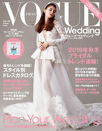 VOGUE Wedding Vol. 13 2018秋冬号